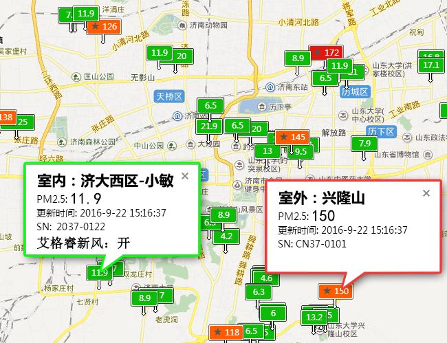 空气地图.png