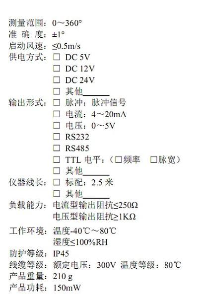 canshu 1.jpg