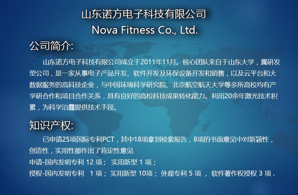 公司简介网站.jpg